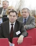Отчетно-выборная конференция Тульской федерации профсоюзов, Фото: 1