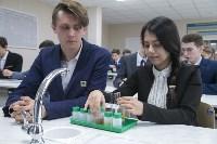 Открытие химического класса в щекинском лицее, Фото: 38