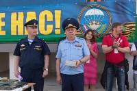 Звёзды Первого канала устроили концерт в военной части, Фото: 17