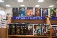 "Акции в магазинах ""Букварь"", Фото: 105"