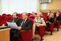 В Туле обсудили проект благоустройства набережной реки Упы, Фото: 4