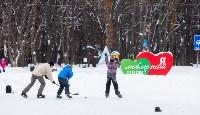 Зимний парк, Фото: 15