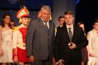 Городской бал медалистов-2014, Фото: 217