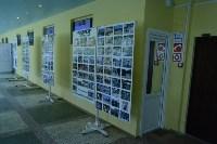 Областной фестиваль по выполнению видов испытаний «Готов к труду и обороне», Фото: 19