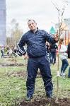 """Акция """"Слободы"""" и Myslo: Сажаем Аллею Доброты-2, Фото: 46"""