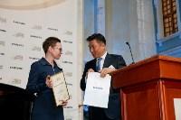 Награждение лауреатов премии «Ясная Поляна», Фото: 4