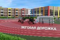 В Новомосковске построят Центр одаренных детей «Созвездие», Фото: 13
