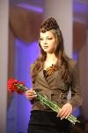 Всероссийский конкурс дизайнеров Fashion style, Фото: 47