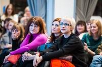 Ирина Горбачева в Туле, Фото: 36
