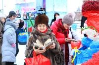 Арт-объекты на площади Ленина, 5.01.2015, Фото: 36