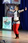 Всероссийский фестиваль персонального мастерства Solo Star, Фото: 24