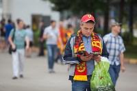 Арсенал-Урал, Фото: 20
