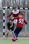 Футбольный турнир ЛДПР на кубок «Время молодых 2016», Фото: 53