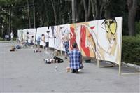 Молодые туляки попытали свои силы на конкурсе граффити, Фото: 1