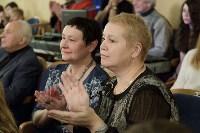 В Туле отметили 85-летие театра юного зрителя, Фото: 3