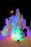 Фестиваль снежной скульптуры в Китае, Фото: 4
