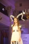 Всероссийский конкурс дизайнеров Fashion style, Фото: 134
