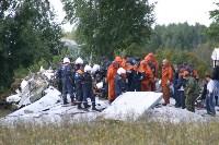 13 лет назад над Тульской областью террористы взорвали самолет «Москва - Волгоград», Фото: 21