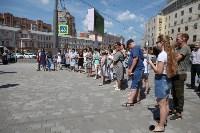 Центр приема гостей Тульской области: экскурсии, подарки и карта скидок, Фото: 16