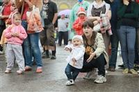 Фестиваль Крапивы - 2014, Фото: 84