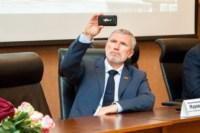 Встреча Дмитрия Рогозина со студентами ТулГУ, Фото: 4