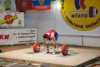 Юные тяжелоатлеты приняли участие в областных соревнованиях, Фото: 36