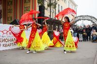 Фестиваль «Национальный квартал» в Туле: стирая границы и различия, Фото: 274
