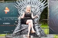 Железный трон в парке. 30.07.2015, Фото: 51