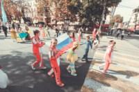 Театральное шествие в День города-2014, Фото: 63