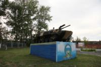 Военно-патриотической игры «Победа», 16 июля 2014, Фото: 24