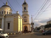 Тверской проспект, Фото: 4