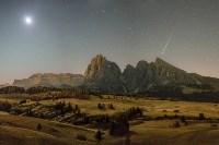 Категория «Юный астрофотограф» Fabian Dalpiaz, Фото: 10