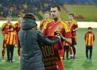 Арсенал - Томь: 1:2. 25 ноября 2015 года, Фото: 29