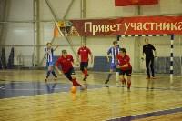 Чемпионат Тульской области по мини-футболу., Фото: 36