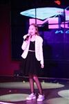 Алина Чилачава представит Тулу на шоу «Топ-модель по-детски», Фото: 159