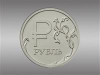 Новые монеты, Фото: 2