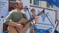 Фестиваль военно-морской песни «Под Андреевским флагом» , Фото: 11