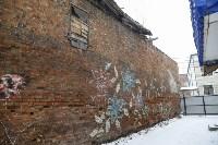 Аварийный дом в Денисовском переулке, Фото: 1