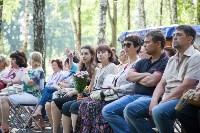 """Фестиваль """"Сад гениев"""". Второй день. 10 июля 2015, Фото: 21"""