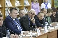 В Ясногорске Алексей Дюмин поручил привести в порядок городской парк, Фото: 11