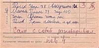 9 сентября: день рождения Льва Толстого и Всемирный день красоты. Красота!!!, Фото: 10
