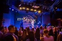 Концерт Натали 31.07.2015, Фото: 69