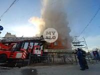 Пожар в пиццерии на Красноармейском, Фото: 20