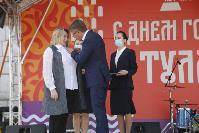Дмитрий Миляев наградил выдающихся туляков в День города, Фото: 60