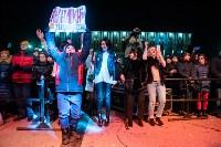 "Концерт группы ""Иванушки"" на площади Ленина, Фото: 49"
