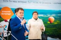 «Ростелеком» приступил к реализации проекта по устранению цифрового неравенства в Тульской области, Фото: 3