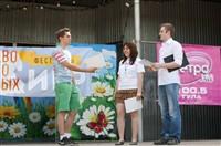 Фестиваль дворовых игр, Фото: 5