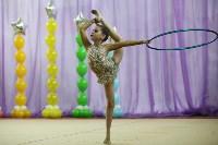 Соревнования «Первые шаги в художественной гимнастике», Фото: 18