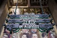 В Туле открылся Международный фестиваль военного кино им. Ю.Н. Озерова, Фото: 83