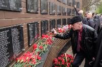 Митинг, посвященный Дню памяти погибших в радиационных авариях и катастрофах, Фото: 62